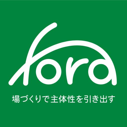 一般社団法人Fora